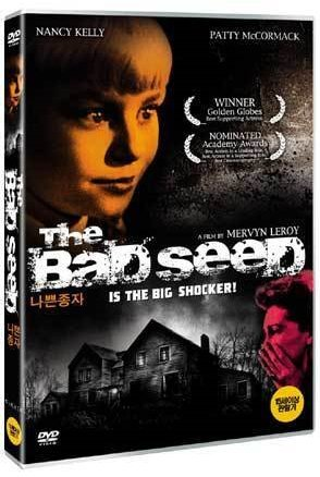 bad seed:plays region 1,2,3,4,5,6,ntsc~Starring Nancy Kelly, Patty McCormack, Henry Jones, et al. (DVD - 2004)