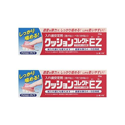 Shionogi Japan CUSHION CORRECT EZ denture cushion grip ad...
