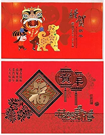 4 pcs 2018 happy year of the dog chinese new year cards best - Chinese New Year Card