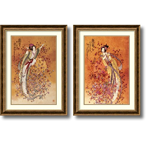 Framed Art Print, Wealth & Prosperity - Set of 2' by Chinese: Outer Size 24 x 32 Each 2 Large Framed Print