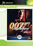 James Bond 007: Nightfire: (Xbox Classics)
