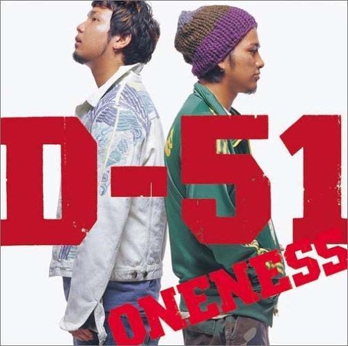 Amazon | ONENESS | D-51, 吉田...
