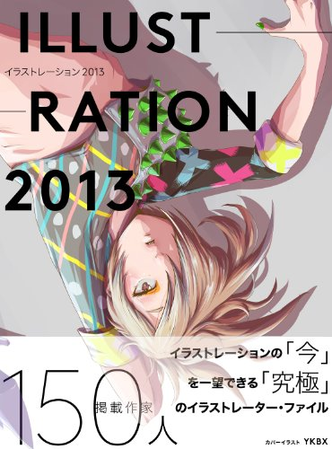 (ILLUSTRATION 2013 - Feature 150 Artists of Manga & Anime Illustrations Art Book)