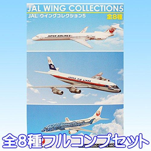 JALウイングコレクション5 飛行機 日本航空 模型 グッズ 食玩 エフトイズ(全8種フルコンプセット) B00VTSAKU2