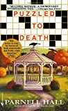 Puzzled to Death (Puzzle Lady Mysteries (Paperback))