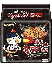 Samyang Hot Chicken Flavor Ramen, 140g (Pack of 5) (Packaging may vary)