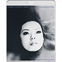 Funeral Parade Of Roses [Blu-ray]