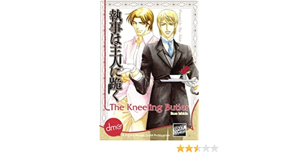 The Kneeling Butler (Yaoi Manga)