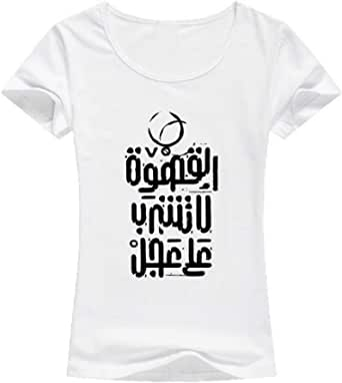 Arabic T-Shirt For Women - size XL