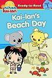Kai-lans Beach Day (Ni Hao, Kai-lan)
