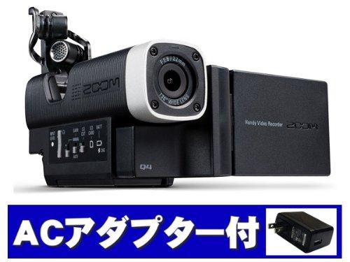 【ACアダプター/AD-17A付】ZOOM/ズーム Q4 Handy Video Recorder フルHD&迫力のステレオサウンド B00I1D7BGY