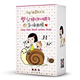 Hey! Pinkgo Girl Baby Skin Snail Lotion Sheet Mask - 5 Moisturizing, Smoothing & Firming Masks with Paraben-Free Formula
