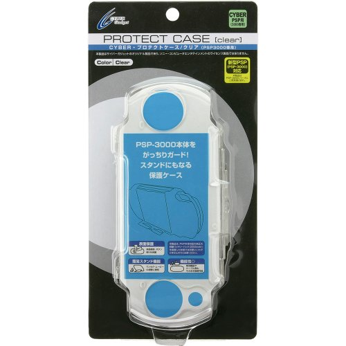 PSP Protect Case Clear (PSP-3000) by Cyber Gadget