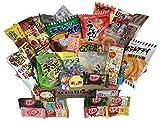 40 Japanese Candy Box 30 Japanese Snacks Plus 10 Japanese Kit Kat Flavors
