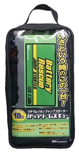 NEWING [ ニューイング ] バッテリーレスキュー [ リチウムイオン搭載ジャンプスターター ] 軽自動車バイク用 [ 品番 ] BR-002 B008EGR75S