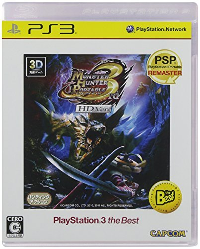 Monster Hunter Portable 3rd HD Ver. (Playstation3 the Bes...