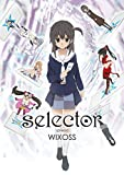 Animation - Selector Spread Wixoss DVD Box (3DVDS) [Japan LTD DVD] 10005-87153