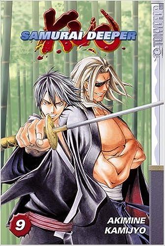 Samurai Deeper Kyo Vol 9 Akimine Kamijyo 9781591825456