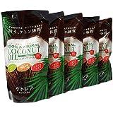 天然100% ココナッツオイル「ケトレア」 無臭タイプ 600g(5本セット)