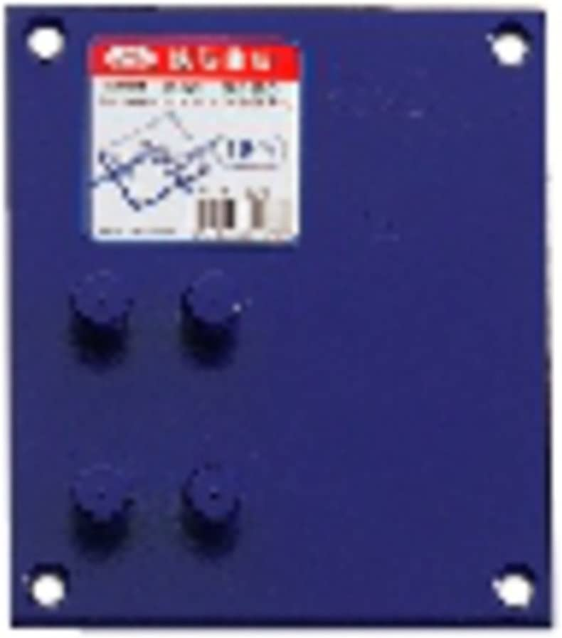 モクバ 鉄筋曲板 10mm D-1