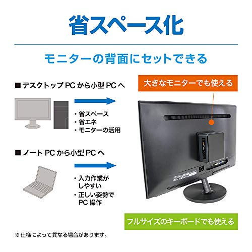 Intel Nuc Mini Pc Kit Nuc7i5bnh (Intel Core I5, Tall Version)