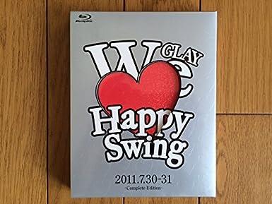 HAPPY SWING 15th Anniversary SPECIAL LIVE 〜We Love Happy Swing〜 in MAKUHARI