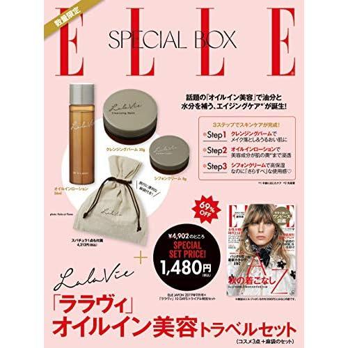 ELLE JAPON 2019年9月号 画像