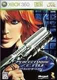 パーフェクトダーク ゼロ(通常版) - Xbox360