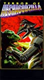 Terror of Mechagodzilla [VHS]