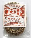 エスコード麻糸(中細) 長さ30m ベージュ