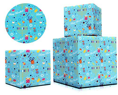 Happy Hanukkah Gift Wrap Chanuka - Gift Design 17.5IN. X 144 in. Each (Pack of 2 Rolls)