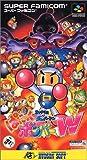 Super Bomberman Panic Bomber W (World), Super Famicom (Super NES Japanese Import)