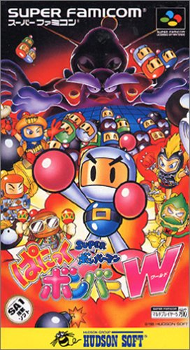 Super Bomberman Panic Bomber W (World), Super Famicom (Super NES Japanese Import)