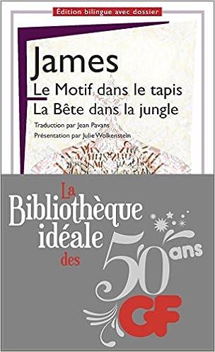Amazon In Buy Motif Dans Le Tapis La Bete Dans La Jungle Le