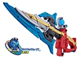 Bandai Uchu Sentai Kyuranger DX Kyu The Weapon