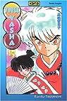 Inu-Yasha, tome 15 par Takahashi