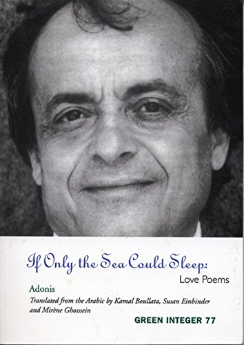If Only the Sea Could Sleep (Green Integer Books 77) by Brand: Green Integer