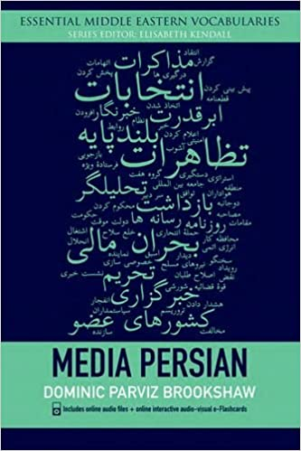 Amazon media persian essential middle eastern vocabularies media persian essential middle eastern vocabularies bilingual edition fandeluxe Images