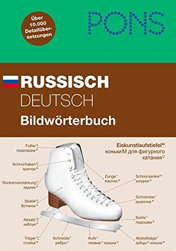 PONS Russisch/Deutsch Bildwörterbuch: über 10.000 Detailübersetzungen