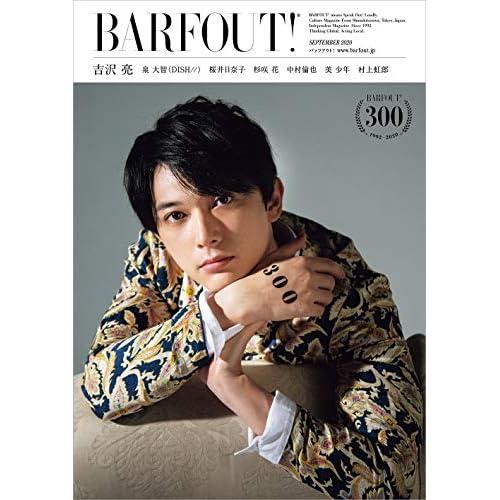 BARFOUT!2020年9月号 表紙画像