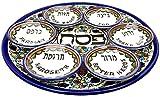 Round Armenian Ceramic Seder Plate with 6 Bowls, Colourful Grape Design, 30cm