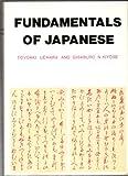 Fundamentals of Japanese, Toyoaki Uehara and Gisaburo N. Kiyose, 0253325234