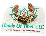 TIBETAN MEDICINE RING w/ Om Mani Padme Hum Mantra ~ Three Metals Formula for Balance & Healing ~ Includes Om Mani Ring Pouch