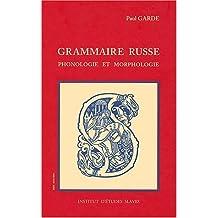 Grammaire russe : phonologie et morphologie