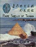 img - for Tai-wan Hsi Yu Pei Lei Tsai Se Tu Chien (Rare Shells of Taiwan in Color) book / textbook / text book