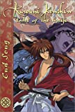 Rurouni Kenshin - End Song (Episodes 91-95)