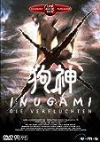 Inugami [Import allemand]