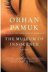 The Museum of Innocence (Vintage International) Kindle Edition
