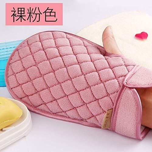 手袋 日常 実用 男女兼用の入浴手袋強力な裏付け剥離手袋 (Color : Pink)