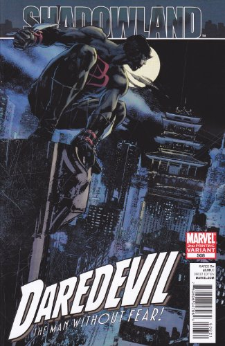 [Daredevil #508 2nd Printing Variant (Shadowland tie-in)] (Jessica Jones Marvel Costume)